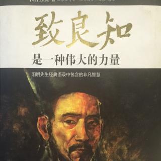 《大学古本序》~冯益跃