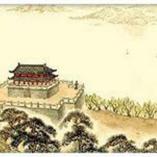 [蘅宝读诗词]230,登幽州台歌——陈子昂图片