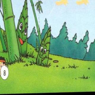 二年级下册3《笋芽儿》