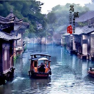 黄磊与刘若英的电视剧似水年华也是在这里拍摄的,刘若英也成了乌镇的