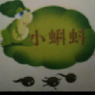 粘土小蝌蚪的制作步骤图片