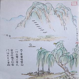 绝句简笔画-在线收听 酷跑帅哥 荔枝