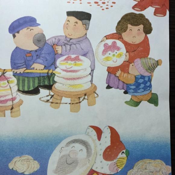 荷叶糕 手绘卡通