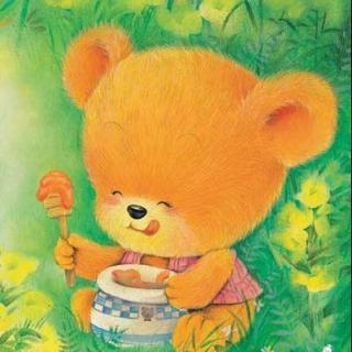 小熊的蜂蜜