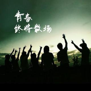 荔枝播客学院三班学员毕业作品