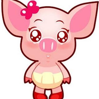 277不爱洗澡的小猪