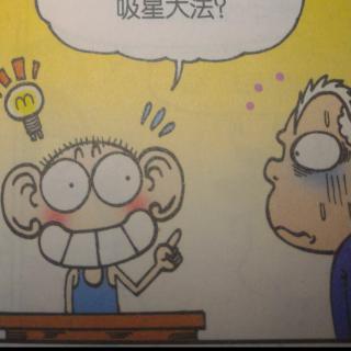 黄铉升/爆笑校园:修辞手法