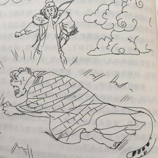 【语文读本】灵猴献瑞-西游记(16八戒智激孙悟空)图片