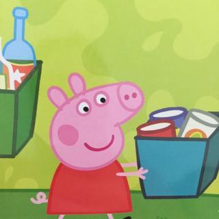 小猪佩奇--快乐环保图片
