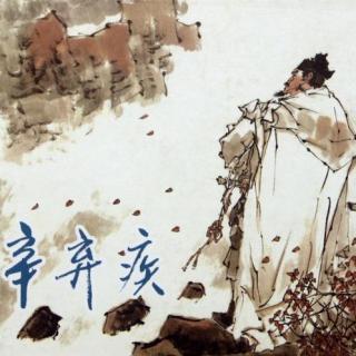 在线收听 诗词在线 荔枝FM