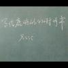 【封】0420 亲爱的生日快乐