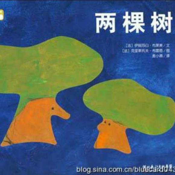 小郎绘本故事《两棵树》图片