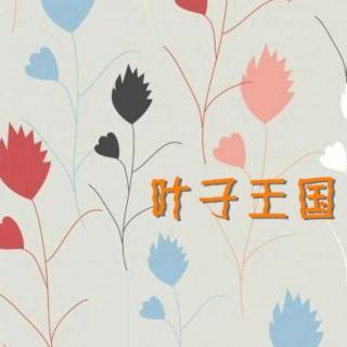 微信头像手绘叶子