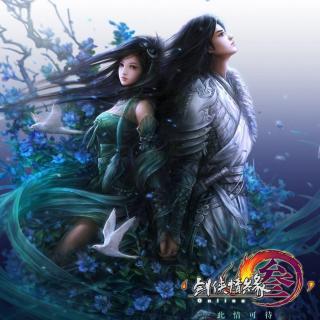 【剑网三】剑网三纯音乐之稻香村