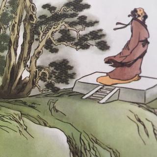 唐诗三百首之十—登幽州台歌图片