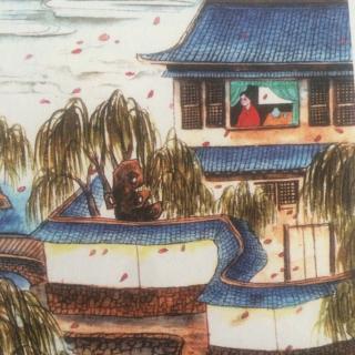 【111《蝶恋花·庭院深深深几许》欧阳修】在