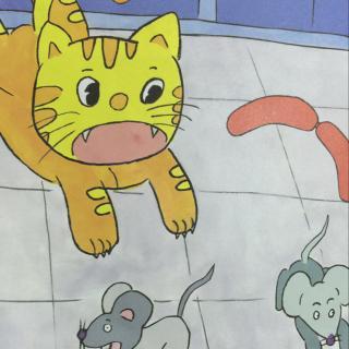 小老鼠和小花猫