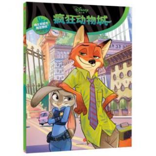 20160526雅雅的故事书-疯狂动物城 上