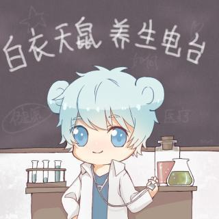 白衣天鼠热线:如何高效学习与健康喝饮料