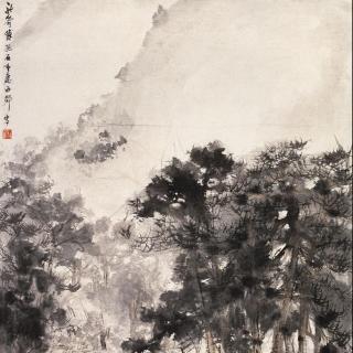 Vol 095: 《宿石邑山中》·冀玉华·阅读中国