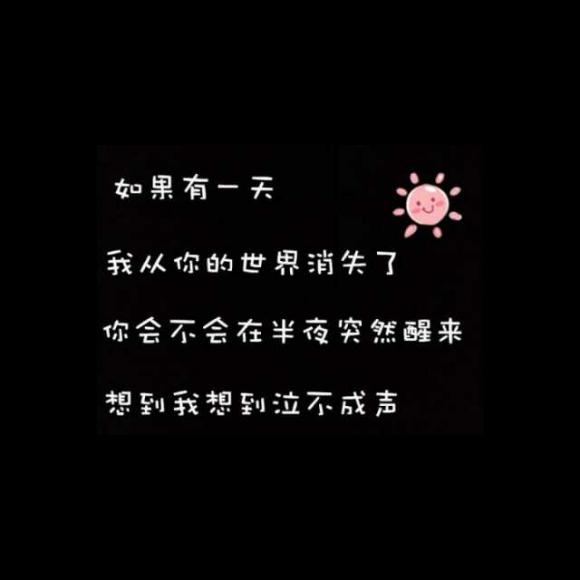 处处吻mp3链接 谁能帮我找一下 我要上传到空间里面 是杨千嬅唱的