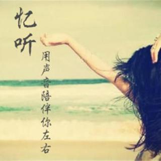 我是 故事 时间/【故事冷暖】再见旧情人,我是时间的新欢/昔颜