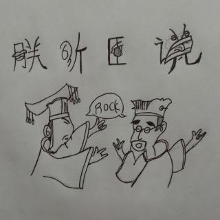 手绘艺术字    励志