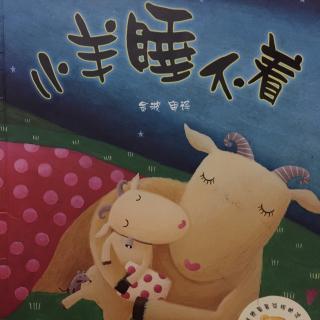 【20160708小羊睡不着】在线收听_听故事养情商!粤语