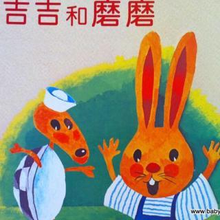 吉吉成人�9��z��la9�.Zk�Zk_第9期 中文绘本 吉吉和磨磨.