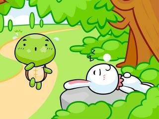 龟兔赛跑+