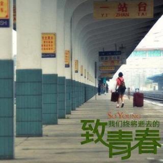 【江苏省泰兴中学高三(9)班二十年聚会前面的