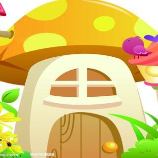 【小鱼姐姐讲故事】319小白兔的蘑菇房子