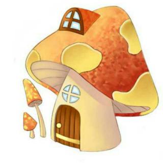 小白兔的蘑菇房子
