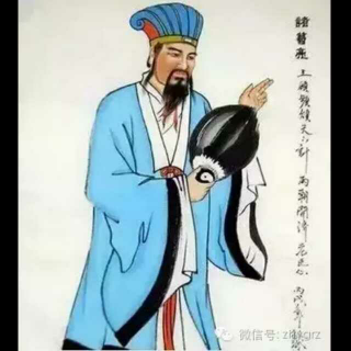 【012《诫子书》 作者:诸葛亮 诵读:月出东山0