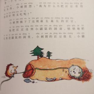 小刺猬的简笔画怎么画?怎么画小刺猬?
