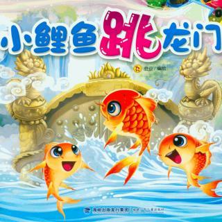 qq风景鲤鱼头像