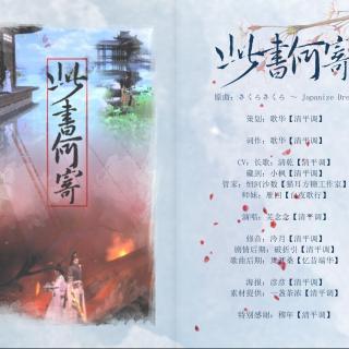 我寄此书简谱_我和我的祖国简谱