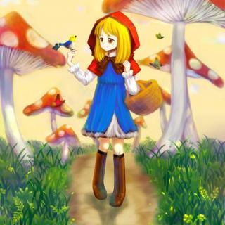 童话故事:小红帽