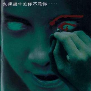 """【直播回顾】夜谈""""头七""""那些事儿(8月22日)"""