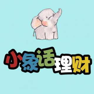 可爱小象微信头像