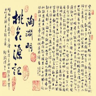 古代桃花妆画法步骤