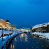日本~北海道