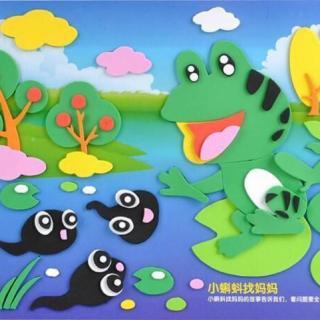 怕变青蛙的蝌蚪