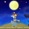 绘本故事《月亮的味道》