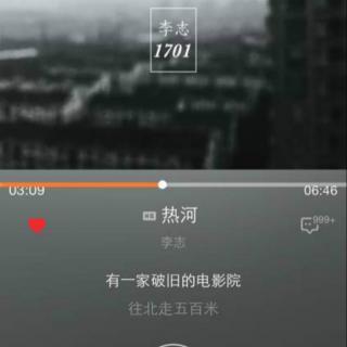 华语民谣歌词解析(一)——叙事类歌词