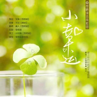 背景 壁纸 绿色 绿叶 设计 矢量 矢量图 树叶 素材 植物 桌面 320_320
