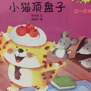 幼儿折小猫步骤