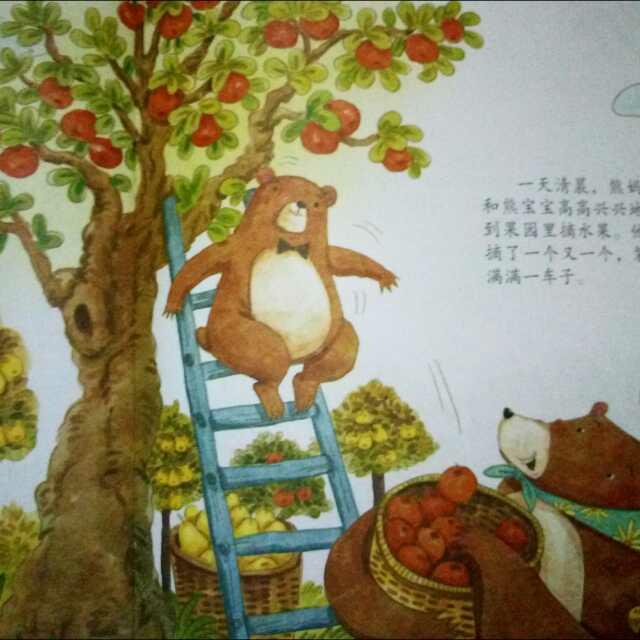 5.神奇水果屋