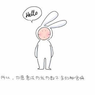 手绘头像怀抱兔子
