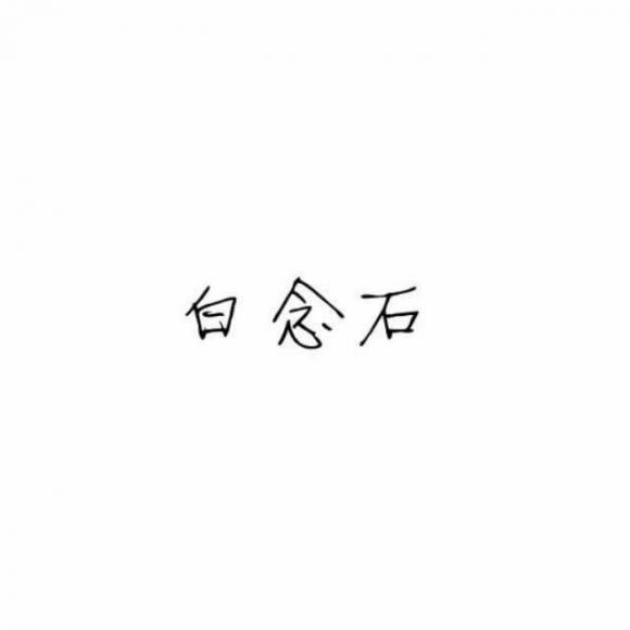 大鱼古筝谱紫格哈哈